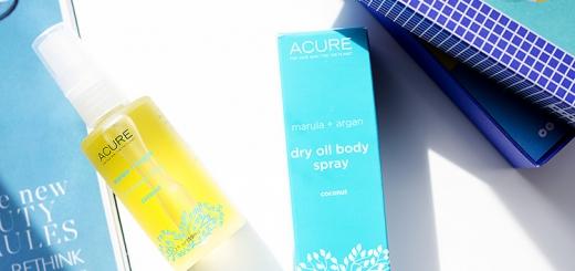 Сухое масло Acure Organics Dry Oil Body Spray Coconut, Сухое масло, Acure Organics, iherb.com, iherb.com отзывы, натуральная косметика, органическая косметика, отзывы iherb.com, уход за телом
